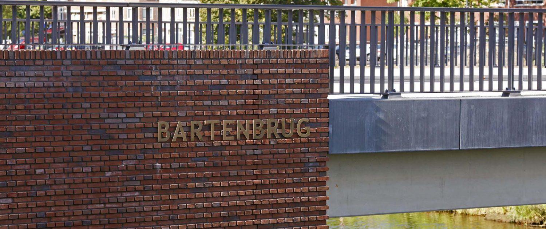 detail van Bartenbrug Den Bosch metselwerk natuursteen beton ingenieurs