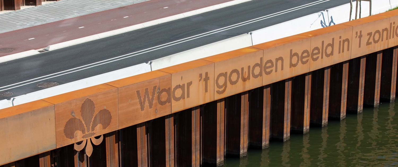 PLM.12_cortenstalen-wandpanelen-Looskade-Roermond-547A7601